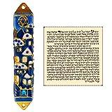 Jerusalem Mezuzah Case with Scroll For Door Blue Enamel & Crystals Star Of David Israel Judaica Gift 8 cm