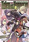 テイルズ オブ ヴェスペリア コミックアンソロジー VOL.6 (IDコミックス DNAメディアコミックス)