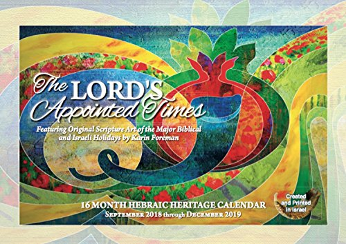 2018-2019 The Lord's Appointed Times Art Calendar from Israel, Biblical/Jewish calendars Made in Israel for Christians and Messianic Believers, 16-Months Sept 2018-Dec 2019