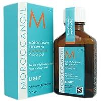 Moroccanoil LIGHT Treatment 25ml - For fine or light-colored hair