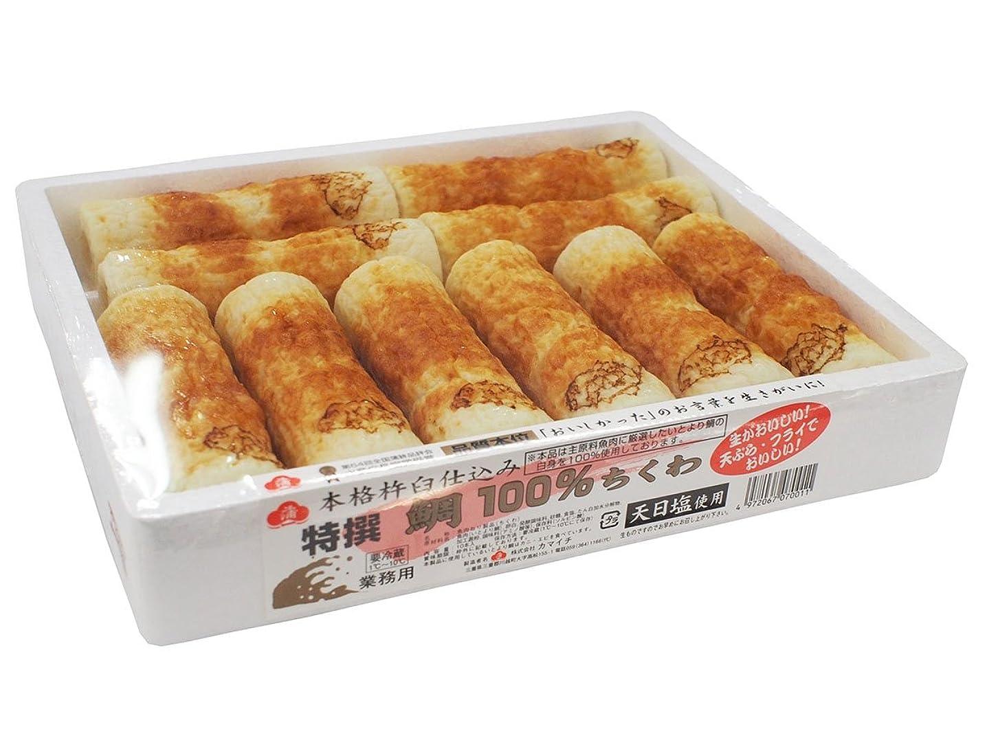 現実的センブランス暴君丸玉水産 炭焼チーズちくわ(丸萬) 1??×10個