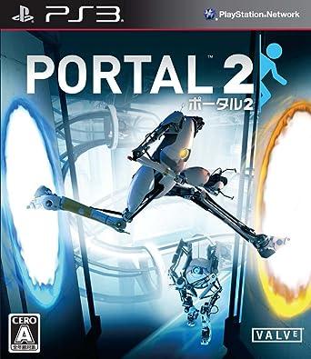 amazon ポータル 2 ps3 ゲームソフト