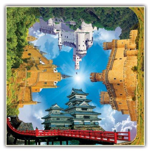 Castle Chipboard (4 Fronts Puzzle - Castle Quartet)