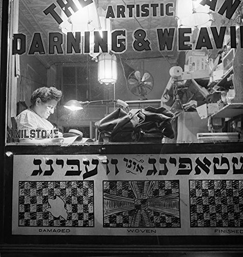 New York Weaving Shop Na Jewish Weaving Shop On Broome Street In New York City Photograph By Marjory Collins 1942 Poster Print by (24 x 36)