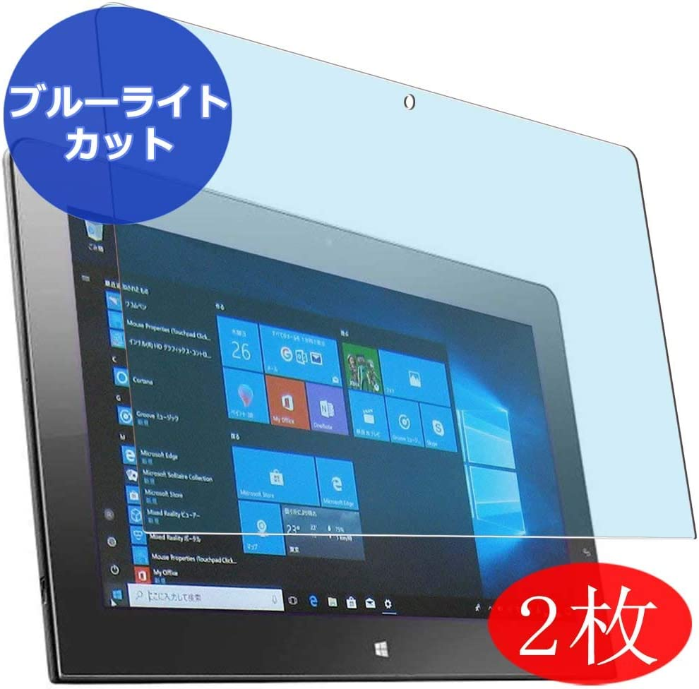 """【2 Pack】 Synvy Anti Blue Light Screen Protector for Lenovo ThinkPad Helix 20CG006DJP 11.6"""" Anti Glare Screen Film Protective Protectors [Not Tempered Glass]"""