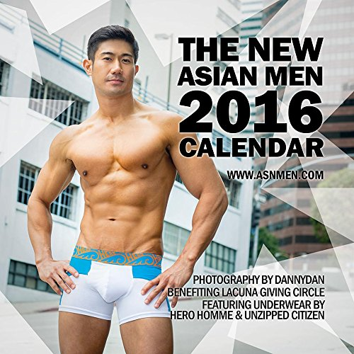 The New Asian Men 2016 Calendar