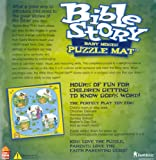 Baby Moses Puzzle Mat
