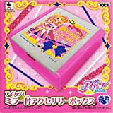 Aikatsu! With a mirror accessories box [A. lights the sky] (single)