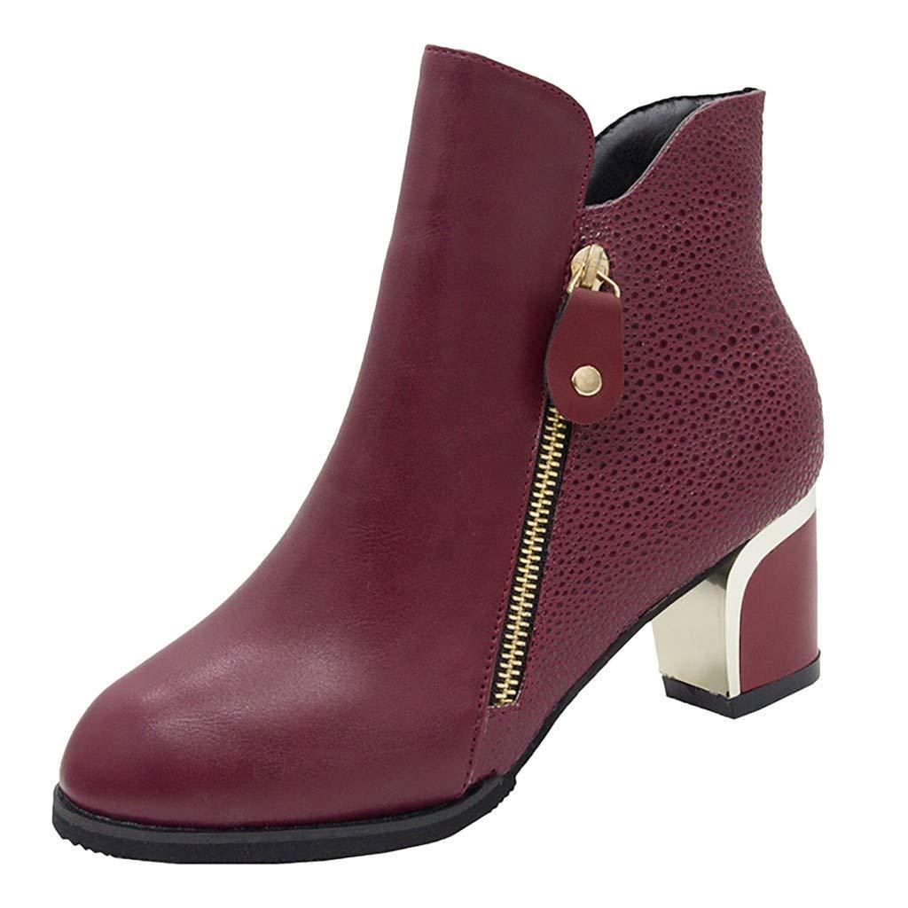 Women's Wide Width Ankle Boots Mid Chunky Block Heels Side Zipper Western Booties Fashion Boot for Women (US:5.5(36), Wine)