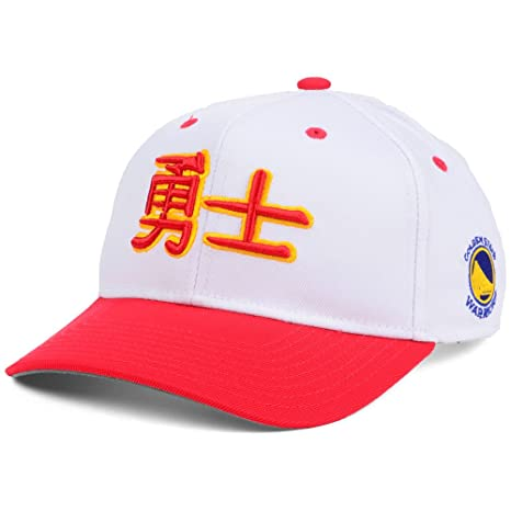 c2a9545cd7d ... aliexpress golden state warriors white red chinese new year snapback hat  cap 1bf64 14053
