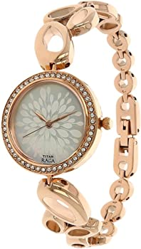 Save big on Titan Watches at Amazon.com