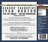 Sergei Prokofiev: Ivan The Terrible