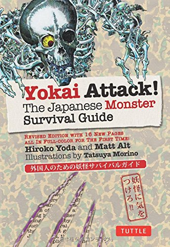 Price comparison product image Yokai Attack!: The Japanese Monster Survival Guide