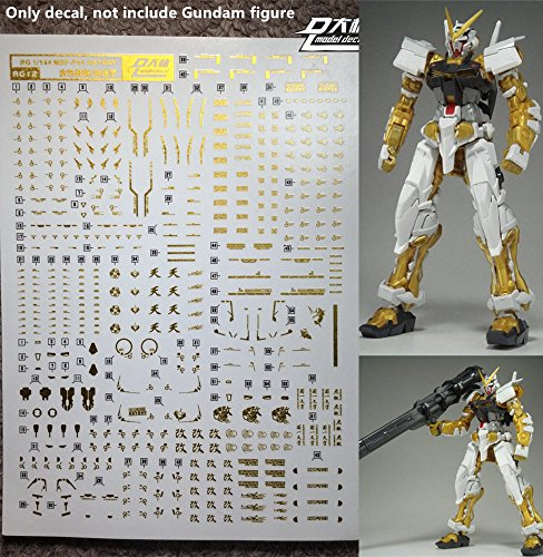 dl-bronzing-decal-water-paste-for-bandai-rg-1-144-mbf-p01-astray-gold-frame-gundam-limited-edition