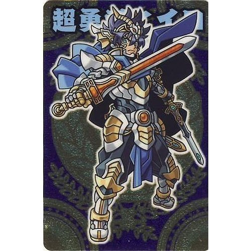 All the host Shinra chocolate Yabashira 076: Super Hero Heero (Silver rare card) Great Satan and eight pillars piece 3rd Bandai Candy]()