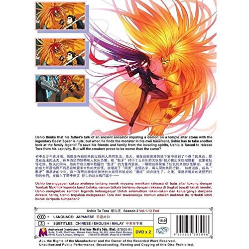 Ushio To Tora Seson 2 (1-13 End) (DVD, Region All) English Subtitles Japanese Anime
