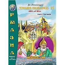 SRIMAD BHAGAVAD GITHA: 2 . Sankya Yogaha