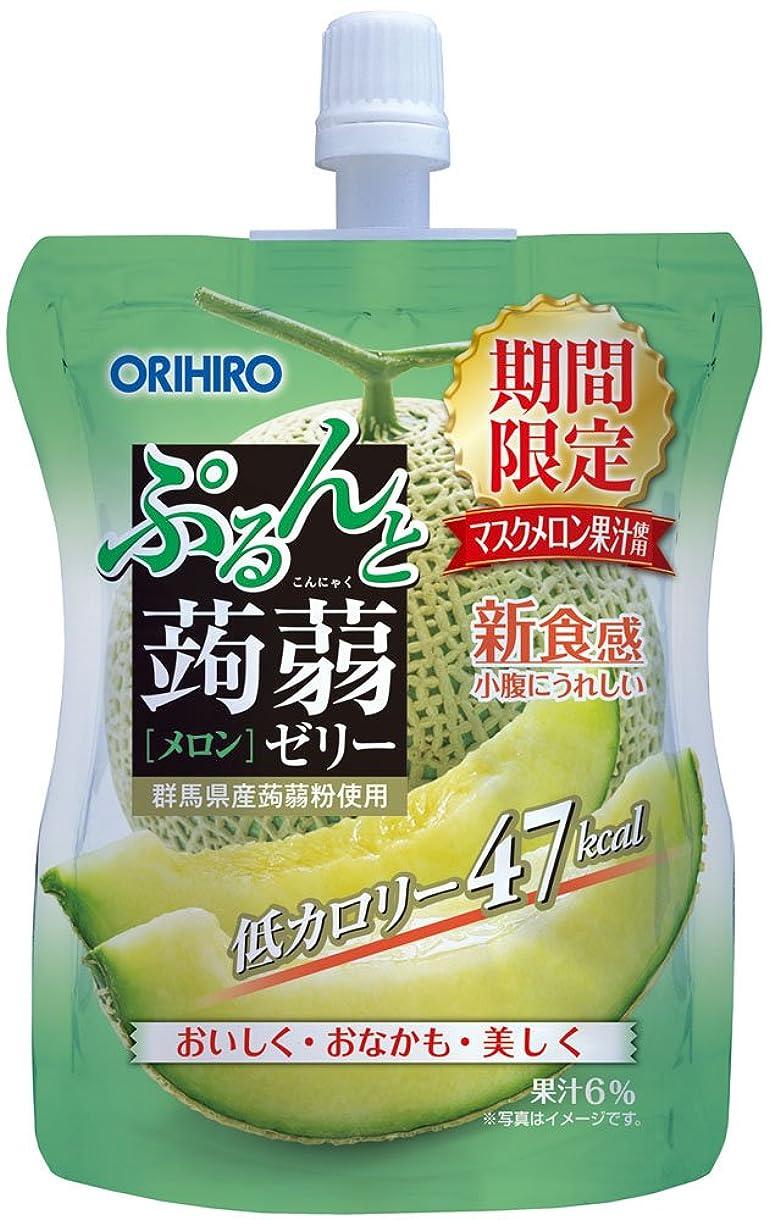 箱何故なの発動機アサヒグループ食品 リセットボディ 雑穀せんべい えび塩味 88g(22gx4袋)