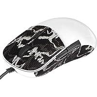 DSP Grip Mice - Black Camo - PC