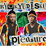 pleasure(初回生産限定盤)(DVD付)