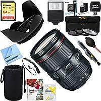 Canon (1380C002) EF 24-105mm f/4L IS II USM Standard Zoom Lens + 64GB Ultimate Filter & Flash Photography Bundle