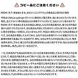 GMCトイズフィールド Licensee mimi POCHI miffy ミッフィー