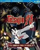 Tetsujin 28 Complete 2004 TV Series [Blu-ray]