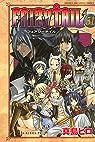 Fairy Tail, tome 51 par Mashima