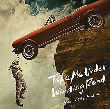 amazon take me under winding road 初回生産限定盤 dvd付 man