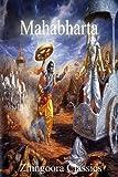 Mahabharta, Kisari Ganguli, 1478388897