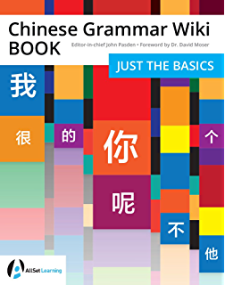 Amazon com: Chinese Grammar Wiki BOOK: Elementary eBook
