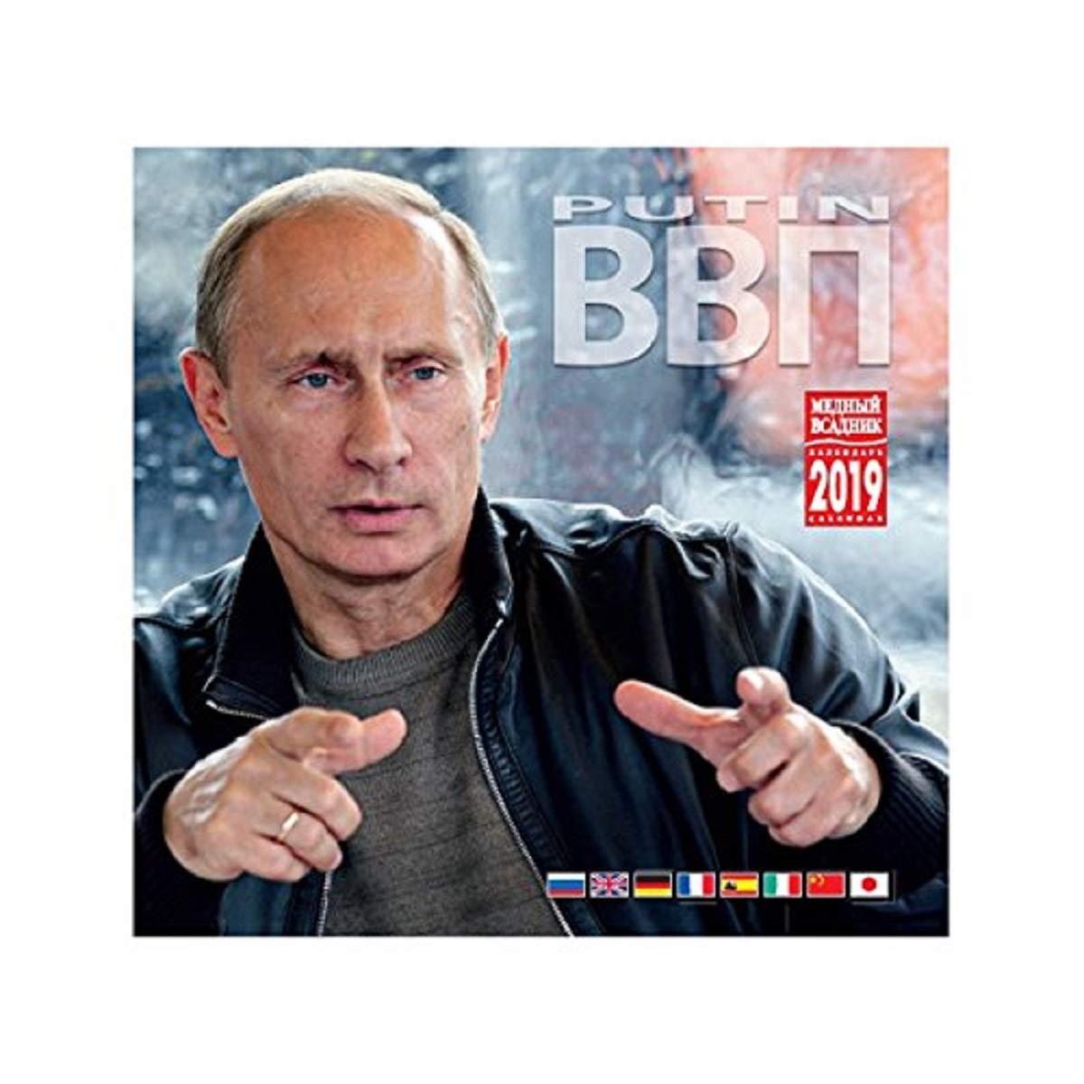 Vladimir Putin Wall Calendar for 2019, Size: 11.8x11.8 inches (30×30cm), 8 Languages (Japanese, English, Russian, etc.)