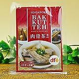 バクテー (肉骨茶) の素 1袋 (約4皿分) ×10個 セット (シンガポール マレーシア 名物 スタミナ薬膳スープ) (DFE)