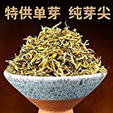 SHI Gold Junmei Black Tea super Wuyishan Black Tea Black Tea Wuyishan Tongmu Commissioner tea 500g send gift package