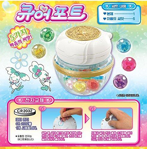 Heart Catch Precure Kokoro Pot Pretty Cure Costume Cosplay Bandai Korea New by Bandai Korea (Image #1)'
