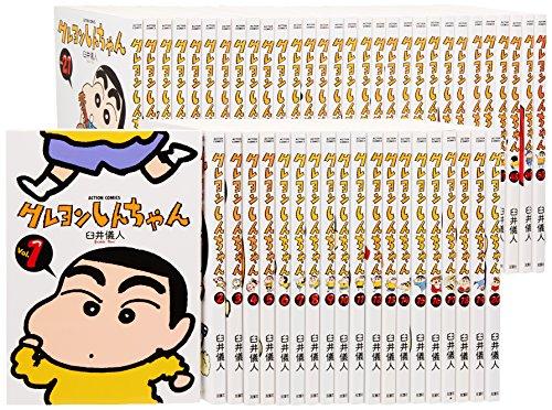 クレヨンしんちゃん コミック 1-50巻セット (アクションコミックス)
