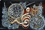Individual Islamic Calligraphy - Second Kalma & Asmaul Husna - Unframed