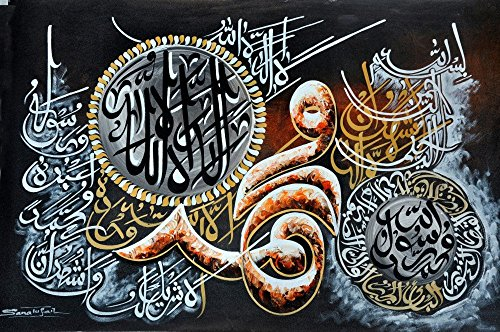 Individual Islamic Calligraphy - Second Kalma & Asmaul Husna - Unframed by Islamic Art Online