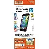 ラスタバナナ iPhone6/6s 光沢防指紋フィルム  G558IP6A