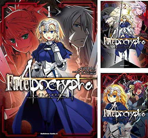 [まとめ買い] Fate/Apocrypha