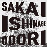 """境石投げ踊り [12"""" LP version] [Analog]"""
