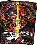 WIXOSS card Encyclopedia (Hobby Japan MOOK) [JAPANESE EDITION 2014]