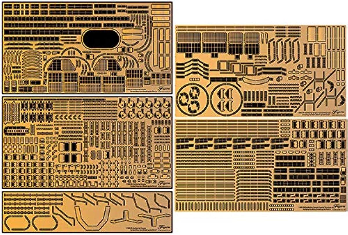 [해외] 후지미 모형 1/200 모으는 장비품 시리즈 NO.201 1/200 전함(다이와)야마토(중앙 구조부+중앙 구조 외곽부)순정 에칭 파트 프라모델 용 파트 장비품201