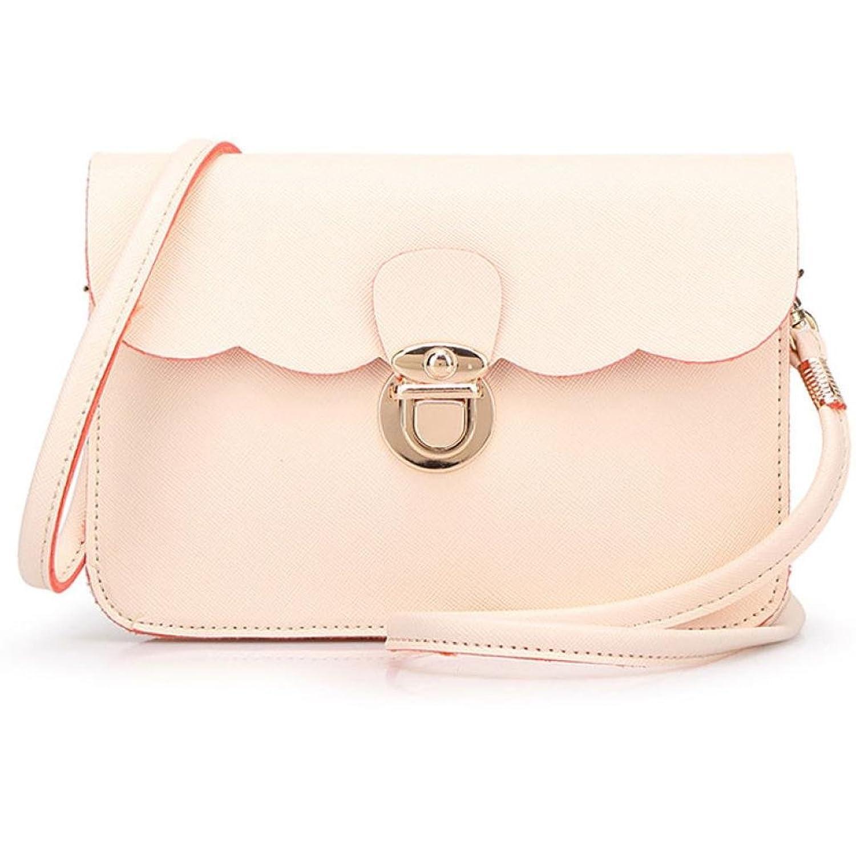 RIUDA Women's PU Leather Shoulder Bag Clutch Handbag Tote Purse Hobo Messenger