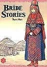 Bride Stories, tome 3 par Mori