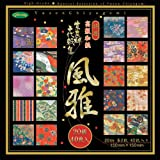 Showa Grimm Yuzen Chiyogami Origami Collection / tasteful 83-0751 (japan import)