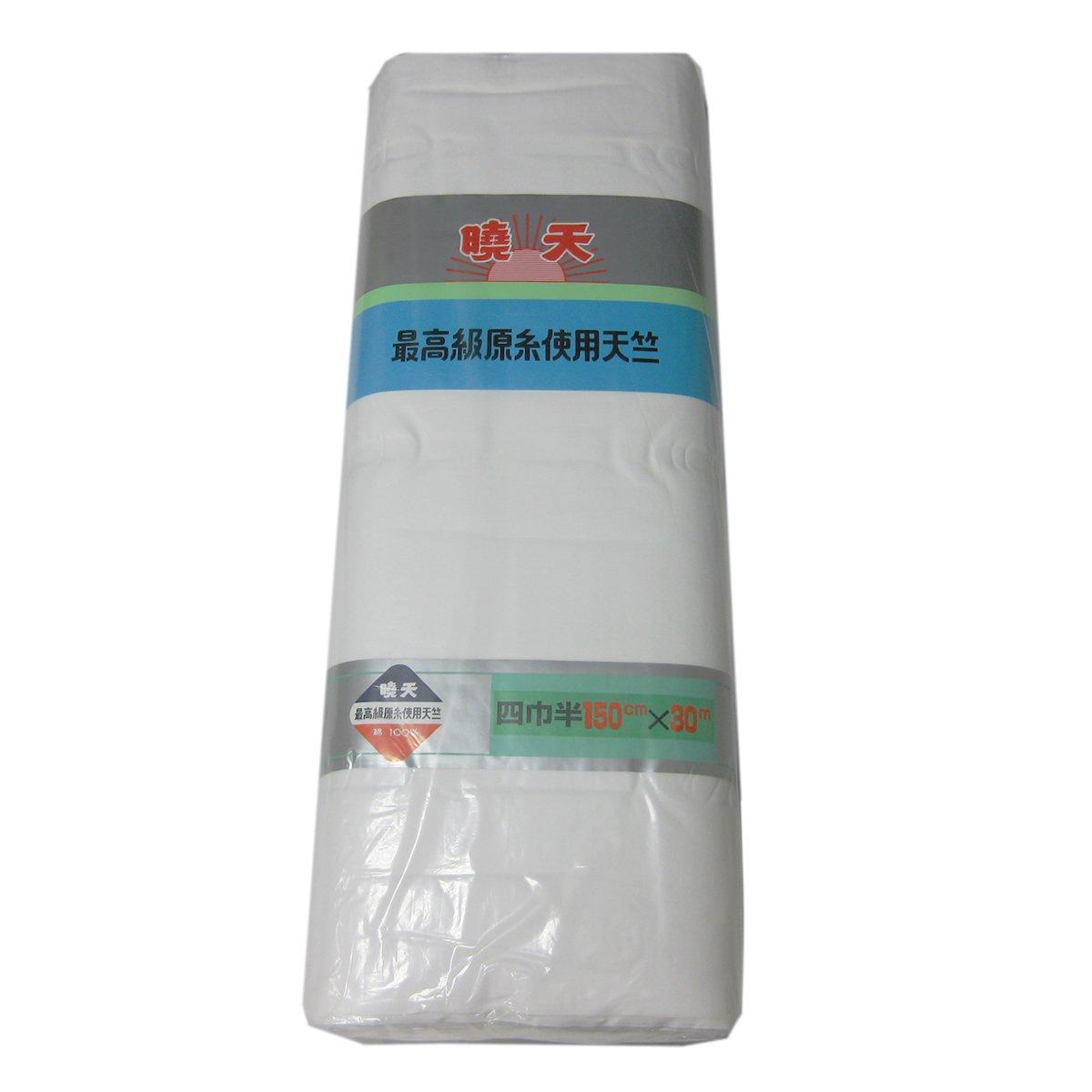 暁天 四巾半天竺 和晒 1反 綿100% 日本製 白色 さらし 旗、クロス、幕、半纏などに (150cm×30m)   B01M2BN4WU