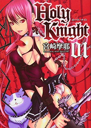 Holy Knight 01