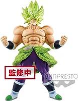 Banpresto Dragonball Super Movie Cyokoku Buyuden-Super Saiyan Broly Full Power-