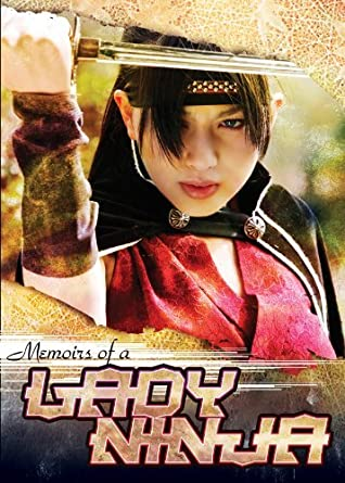 Amazon.com: Memoirs of a Lady Ninja by various: various ...